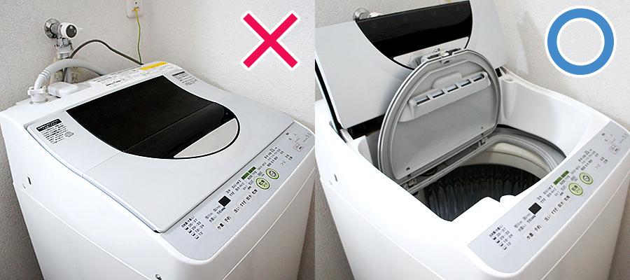 洗濯機のふたは開けておくべき
