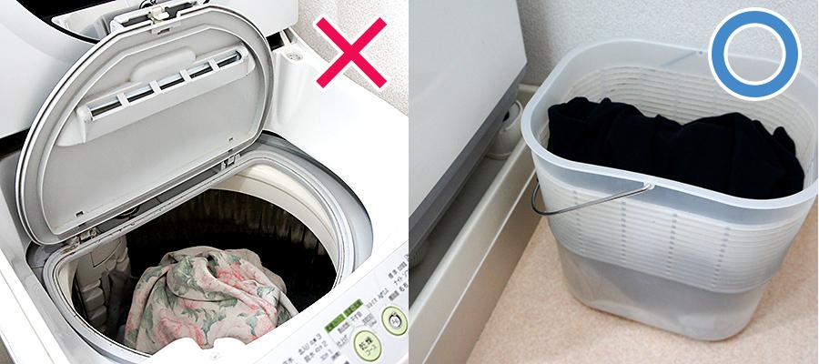洗濯機を洗濯カゴとして使用してはいけない