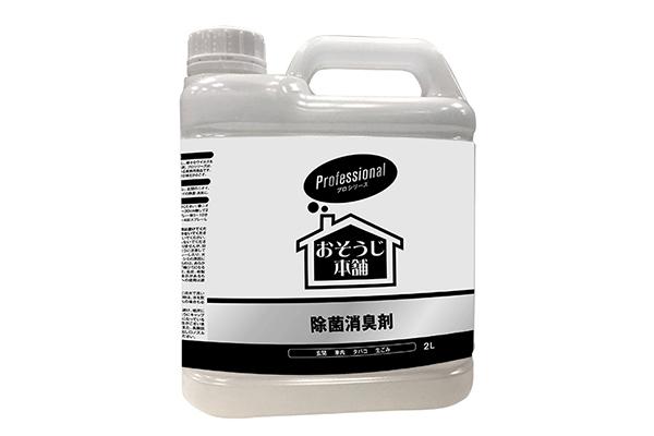 作り方 消毒 性 液 中 洗剤 消毒液、洗剤で肌ガサガサ!…「手荒れを防ぐ」簡単ワザ3つ #51
