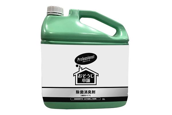 作り方 洗剤 消毒 中 性 液